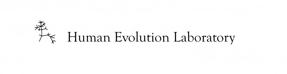 Human Evolution Laboratory